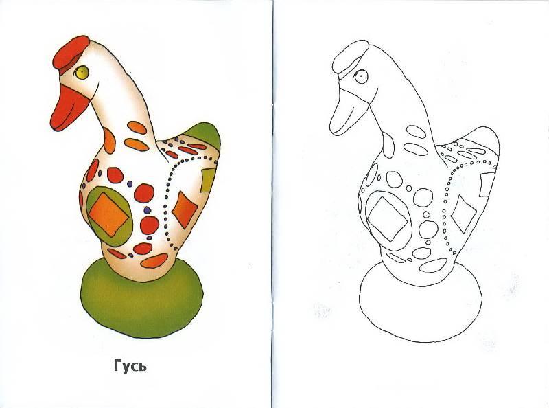 Дымковская игрушка раскраска уточка