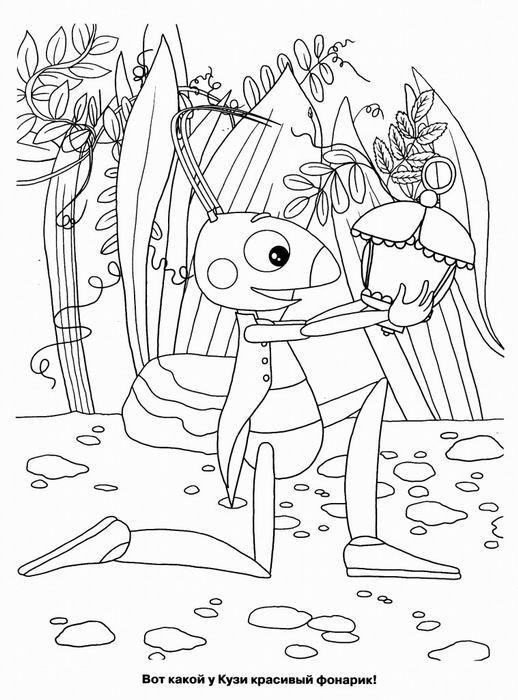 Губка боб игры раскраски для детей