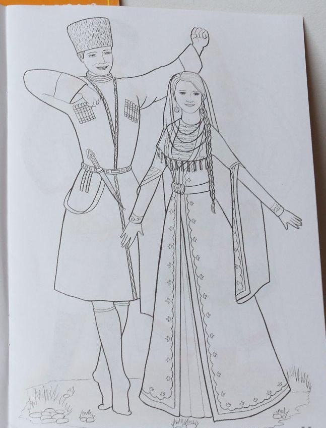 Дагестанские национальные костюмы нарисовать поэтапно