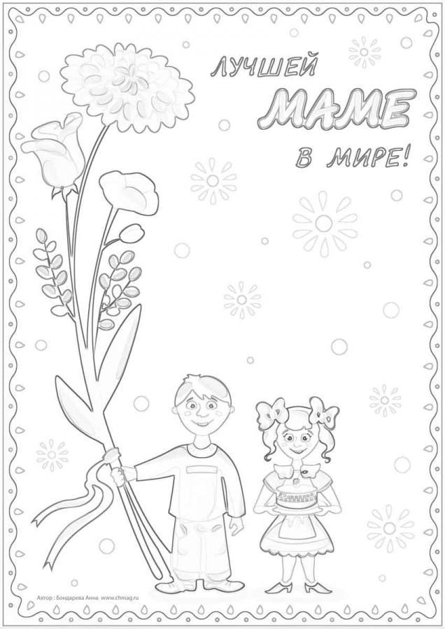 Открытки раскраски с днем рождения для мамы 183