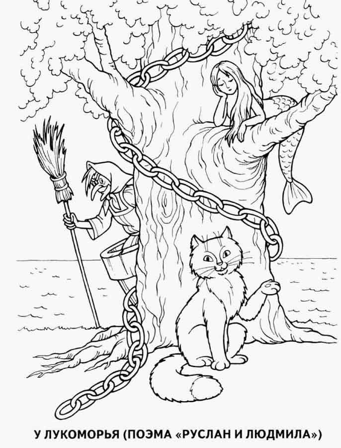 рисунок сказка о мёртвой царевне
