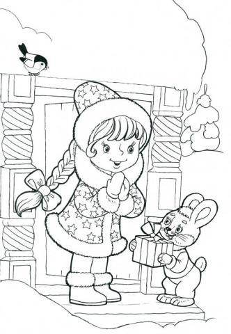 Раскраска Снегурочка с подарком