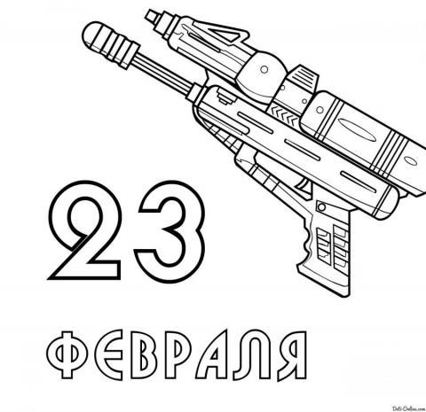 Раскраска пистолета к 23 февраля