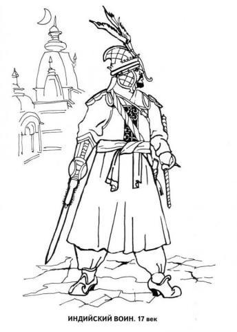Раскраска рыцарь Индийский воин