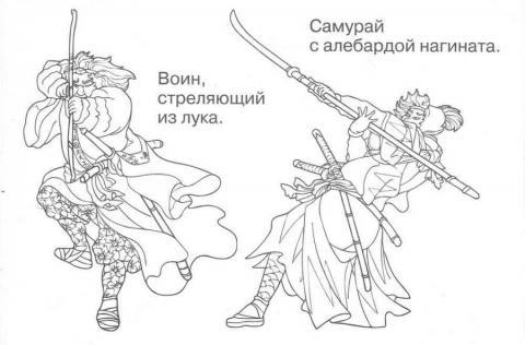 Раскраски самураи стреляющий