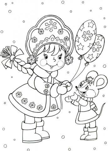 Раскраска снегурочка с мышкой