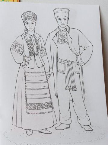Раскраска народный костюм Беларуский