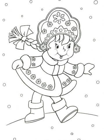 Раскраска снегурочка спешит