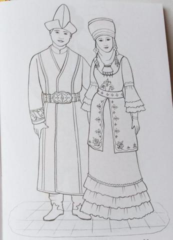 Раскраска народный костюм Киргизкий