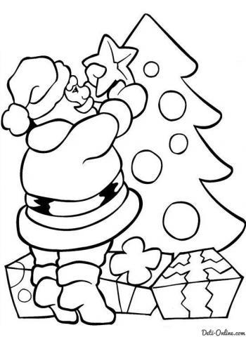 Раскраска Дед Мороз вешает звезду на елку