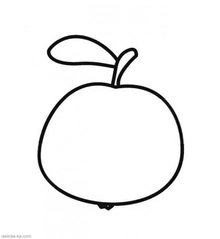 Раскраска апетитнное яблоко