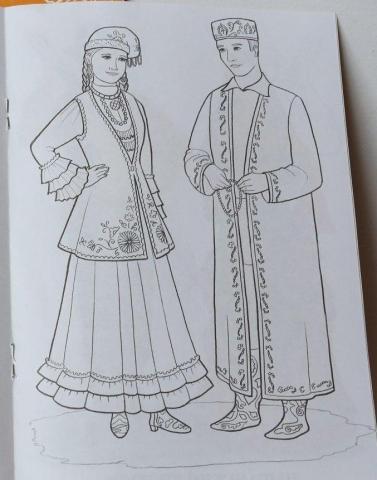 Раскраска народный костюм Татарский