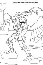 Раскраска рыцарь Средневековый
