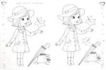 Раскраска модница с зонтиком