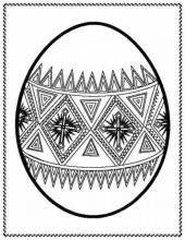 Раскраска пасхальное яйцо узор зубцами