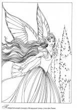 Раскраска фея грозная
