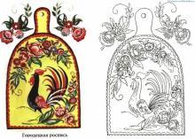 Раскраска народная Городецкая роспись