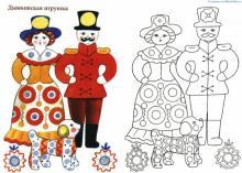 Раскраска народная Дымковская игрушка