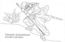 Раскраски самураи вооруженый копьем и мечами