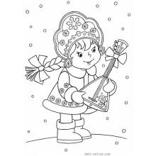 Раскраска снегурочка с балалайкой