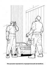 Раскраска Разговор полицейских