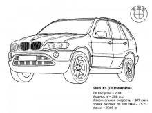 Раскраски Джипы БМВ X5