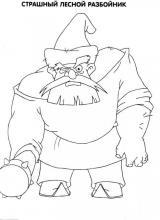 Раскраска богатырь лесной разбойник