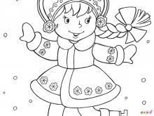 Раскраска снегурочка танцует