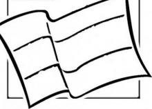 Раскраска флаг