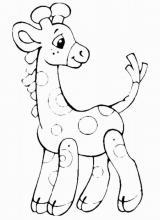 "Раскраска ""Жираф"""