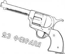 Раскраска оружие пистолет