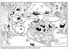 Раскраска Новогодняя открытка