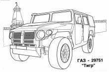 """Раскраски Джипы ГАЗ-29751 """"Тигр"""""""