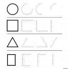 Раскраска фигуры Простые геометрические фигуры
