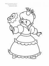 Раскраска принцесса с маской в руке