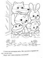 Раскраска теремок животные в теремке