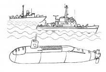 Раскраска вижу подводная лодка