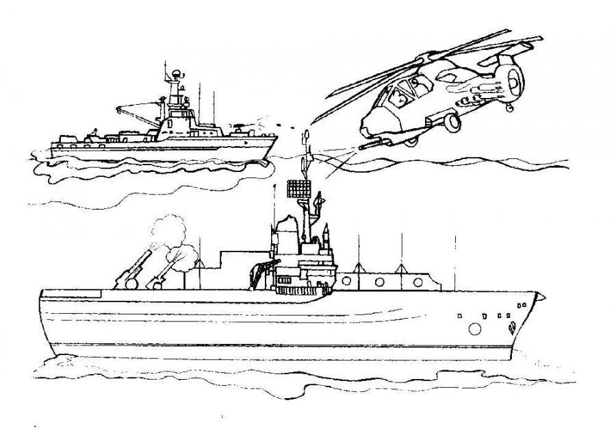 раскраска корабли раскраску рф распечатать и скачать